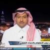 المسحل: خسارة الهلال لقب كأس الملك ستكون مشكلة