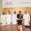 مجلس دبي الرياضي يبحث آفاق التعاون مع وزارة الشباب والرياضة المصرية