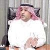 الربيش : تدخلات و ضغوطات المتنفذين وراء استقالتي من لجنة الانضباط
