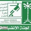 قرارا إنضباطية : إيقاف الشايعي وتغريم الصادق ونادي الشباب
