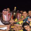 الأرسنال يتوج بطلا لرابطة فرق أحياء الرياض