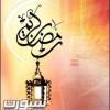 """""""سبورت السعودية"""" تهنئ بحلول شهر رمضان المبارك"""