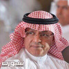 بطولة أرامكو الرمضانيه تنطلق غداً في جدة