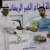 ساكن والموسى يكتسحان الكويت والراشد في بطولة ابناء الخبر على كأس القصيبي