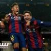 MSN برشلونة يصل إلى النصر