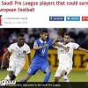 صحيفة إنجليزية ترشح 5 لاعبين سعوديين للاحتراف الأوروبي