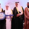 اختتام مسابقة الشيخ حسن العفالق للقرآن الكريم