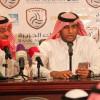 مشاجرة بين صحفي ومشجعين في مؤتمر رئيس الشباب