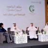 مجلس دبي الرياضي ينظم جلسة عن الرياضة والسعادة (الاثنين) المقبل
