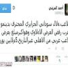 دينامو زغرب يرفض عرض الاهلي لضم هلال سوداني