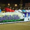 المدرب الوطني خالد القروني يعود لاعباً في بطولته الرمضانية