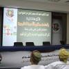 بالصور : قرعة الخليجية تضع الفتح في المجموعة الثانية و الفيصلي في الثالثة