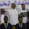 حضور شرفي كبير و جوائز مالية في بطولة ابناء الخبر على كأس القصيبي
