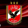 آل الشيخ يعتذر عن الرئاسة الشرفية للنادي الاهلي المصري
