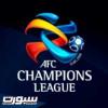 كاشيما الياباني وبيرسبوليس الايراني في ذهاب نهائي دوري أبطال آسيا
