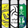 جميع صفقات الفرق السعودية في ميركاتو الصيف (تقرير محدّث)