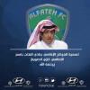 تسمية المركز الإعلامي بنادي الفتح بإسم الراحل غازي الصويغ