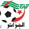 الاتحاد الجزائري يقرر منع انديته من اللاعبين الاجانب