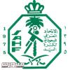 اتحاد اليد يدشن موسمه الرياضي الجمعة