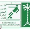 الاتحاد السعودي يوضح : شكري لم يصرح.. وماتم نشره لاصحة له بتاتاً