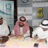 شراكة رياضية جديدة بين الاتحاد وشركة التطوير الرياضي