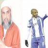 فتوى جزائرية تمنع ياسين ابراهيمي السفر الى اسرائيل مع فريقه بورتو