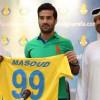لاعب ايراني في الدوري القطري