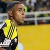 زوليا الفنزويلي يطلب لاعب الاتحاد