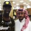 محترف النصر المالي يصل الى الرياض
