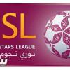 الدوري القطري : اربعة مدربين عرب و57 لاعبا اجنبيا اشهرهم تشافي هيرنانديز