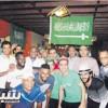 بحضور المحياني والمولد مطعم في القاهرة يحتفل بيوم المملكة