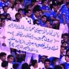 صور مواجهة الهلال السعودي والاهلي الاماراتي – عدسة طريخم محمد
