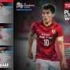 الاتحاد الآسيوي يختار أفضل لاعب في نصف النهائي