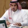 الامير عبدالحكيم بن مساعد يرعى المنتدى الإقليمي الاولمبي الأول غداً السبت