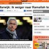 مدرب الأخضر : الحكومة الهولندية منعتني من السفر الى رام الله