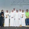 """مجلس دبي الرياضي يكرم اندية دبي المتميزة في حفل """"التفوق الرياضي"""