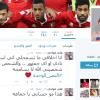 """عواجي الوحدة ينفي علاقته بحساب انتحل شخصيته في """"تويتر"""""""
