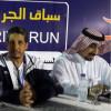 دعم فعال لجامعة الامير محمد لسباق الجري الخيري وذوي الأعاقة يتأهبون للمشاركة