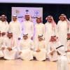 مراسم قرعة بطولة لجان التنمية  الإجتماعية