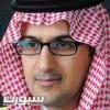 الاتحاد السعودي للبلياردو والسنوكر يشكل لجنة المسوولية الاجتماعية