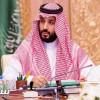 رسمياً .. مكالمة هاتفية من ولي ولي العهد تنقل لقاء السعودية وفلسطين لأرض محايدة