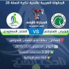 سلة الفتح تستهل مشوارها في البطولة العربية بلقاء الشباب الاماراتي