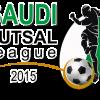 نتائج ومشاهدات من دوري الصالات السعودي الجولة الاولى في غياب النصر و الهلال