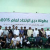 ختام ناجح لبطولة درع الاتحاد السعودي للسهام بالزلفي