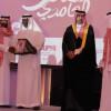 بالصور..الأمير عبدالله بن مساعد يرعى حفل تكريم عمر الغامدي
