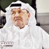 الأمير خالد بن عبدالله للاعبي الأهلي : لن يحضر النجاح دون عمل متواصل وجهد لا يتوقف
