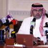 الأمير عبدالله بن مساعد يعلن عن إنشاء مركز للتحكيم الرياضي