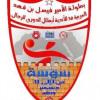10 أندية تتنافس على لقب عربي 32 لكرة اليد