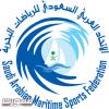 أخضر الشراع يختتم مشاركته في دولية البحرين
