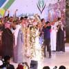 على شرف صاحب السمو الملكي الأمير عبدالإله بن عبدالرحمن بن ناصر